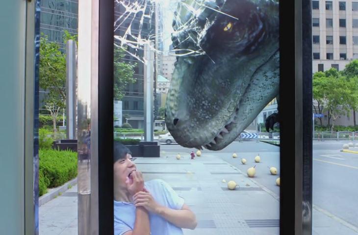 上海星友中路公交车站AR大屏互动