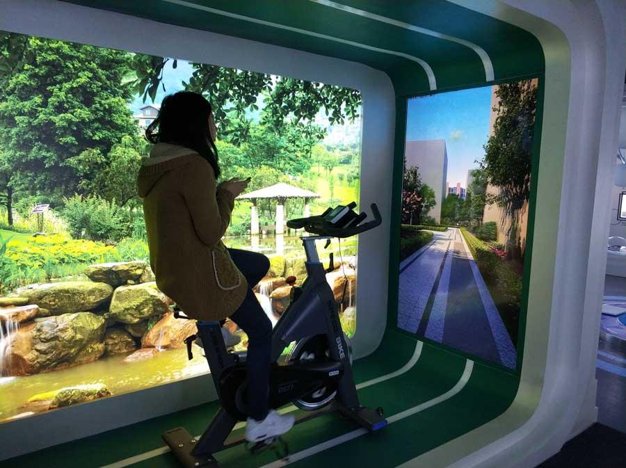 碧桂园公园里动感单车项目