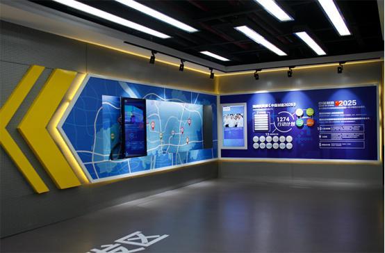 长沙博世企业展厅互动滑轨屏