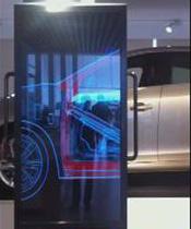 汽车展厅滑轨屏